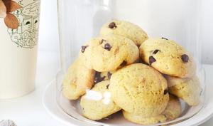 Cookies pépites de chocolat, cœur beurre de cacahuètes