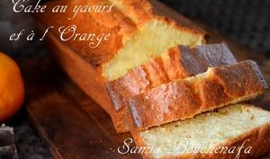 Cake au yoghourt super facile et moelleux aux oranges