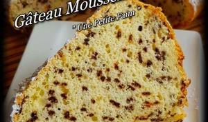 Gâteau mousseline tigré