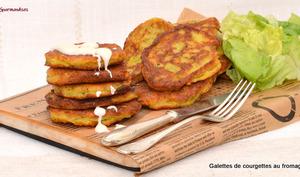 Galettes de courgettes au fromage blanc