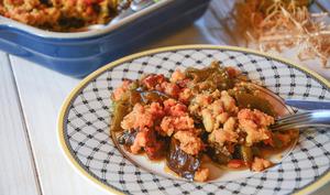 Crumble de légumes d'été au chorizo