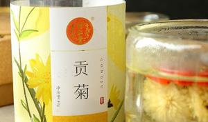 Thé de chrysanthème et baies de goji
