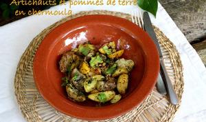 Artichauts et pommes de terre en chermoula