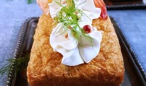 Mini cakes salés aux crevettes pour l'apéro - Culinaire Amoula