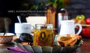 Confiture de kiwi aux épices