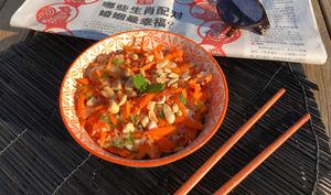 Salade de quinoa et carottes à l'asiatique