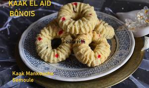 Gâteaux à la semoule de l'Aïd