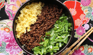 Bol de riz japonais aux trois couleurs