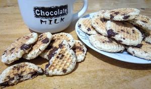 Les cookies gaufres 🍪