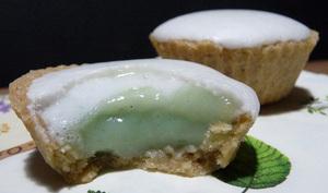 Tartelettes meringuées au citron vert