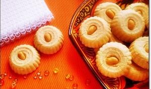 Ghribia Aux Cacahuètes