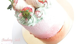 Strawberry Swirls et pâte de pistaches