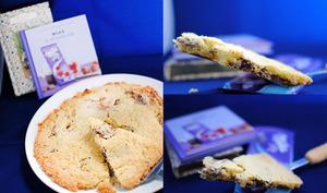 Cookie géant au Milka et à la Stevia