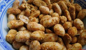 Cacahuètes insolites