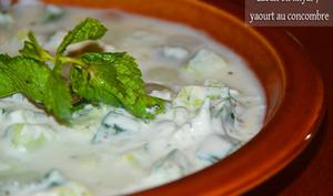 Laban bil khyar / Yaourt au concombre
