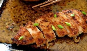 Torikatsu , poulet pané à la japonaise