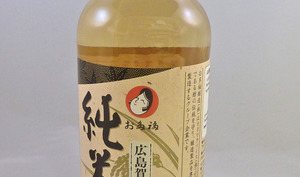 Vinaigre de riz blanc