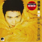 Zhen Ai NS + Zhen Zheng GH - Jacky Cheung