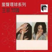 Fu Zao - Faye Wong
