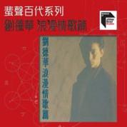 Lang Man Qing Ge Pian - Andy Lau