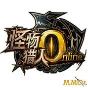 Monster Hunter Online - Tetsuya Chibata