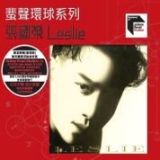 Leslie  - Leslie Cheung