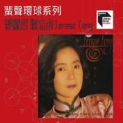 Nan Wang De Teresa Teng  - Teresa Teng