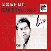 Bao Feng Nu Shen Lorelei - Alan Tam