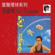 Hot Summer - Leslie Cheung