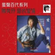 Ai De Xuan Wo - Pat Chan
