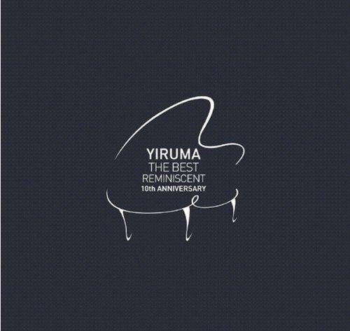 YIRUMA 20th Anniversary Album - Yiruma
