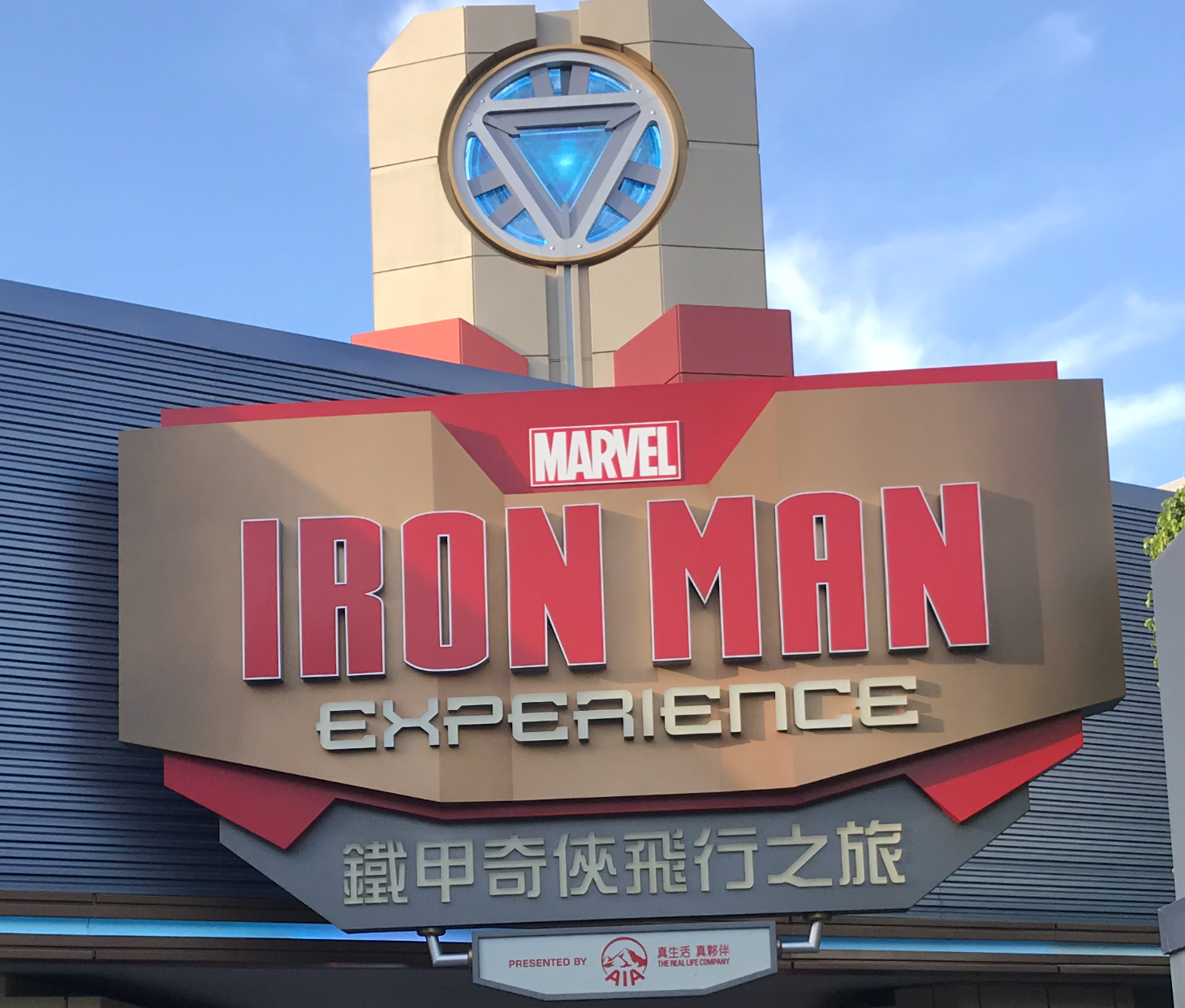 Iron Man Experience - Themepark Ride Score  - Todd Homme