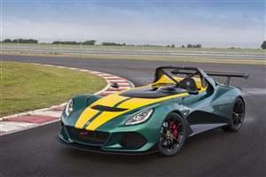 Lotus unveil 3-Eleven
