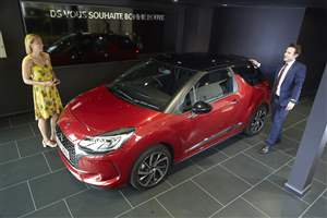 New DS 3 added to range