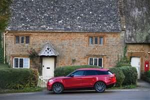 Range Rover Velar updates