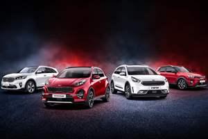 New Year, new Kia offers