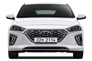 Hyundai IONIQ updates