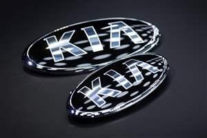Kia: New special offers