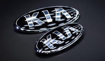 Kia autumn deals