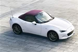 Mazda centenary specials