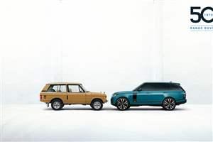 Range Rover Fifty