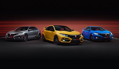 Honda Civic Type R pricing