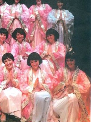 mikado national gilbert and sullivan company tour 2016 wardrobe and wigs supervisor · By: Denis Blatchford