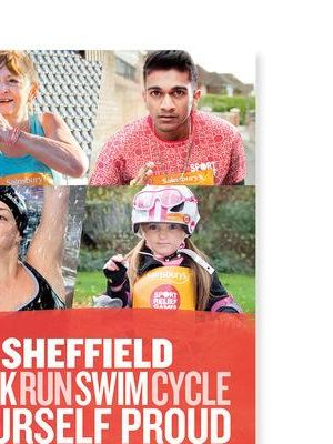2016 Sport Relief BBC · By: Lucille Flood