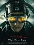 2011 The Bomber. Poster · By: official film poster