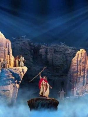 Moses Mount · By: Sight and Sound Theatres tm