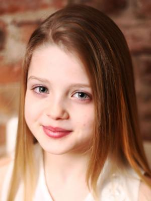 Lacey Bushell