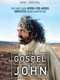 2014 Jesus in THE GOSPEL OF JOHN · By: Jake Thomas