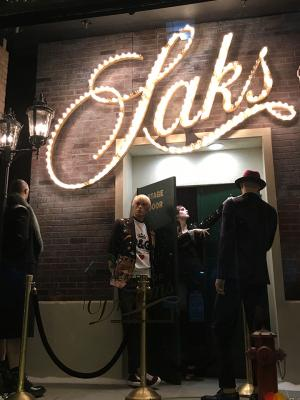 2018 Saks Fifth Ave Holiday Windows - Scenic · By: Niki Singleton