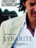 2015 Sybarite · By: Serge Rocco